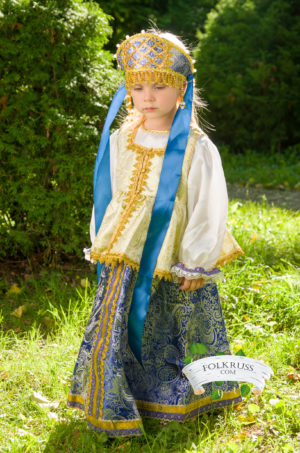 russian dress sudarinya