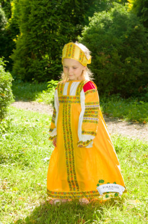 russian yellow dress