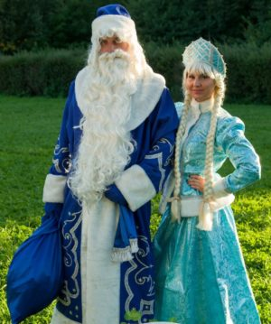 Russian Santa Claus costume