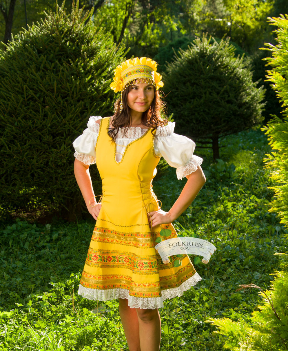 Russian Scenic Dress Sudarinya For Girls
